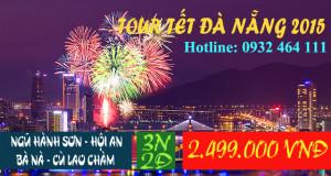 Tour tết 2015 – Du lịch Ngũ Hành Sơn – Hội An – Bà Nà – Cù Lao Chàm (3N2D)