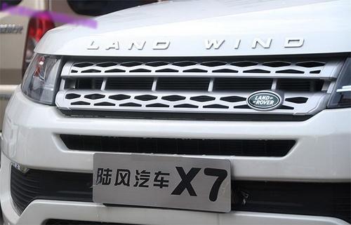 landwind-x7-1