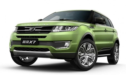 Ôtô Trung Quốc nhái hàng lưới tản nhiệt y hệt Range Rover